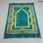 植绒提花穆斯林礼拜毯