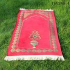 加厚雪尼尔花瓶图案穆斯林礼拜毯