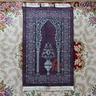雪尼尔花瓶款穆斯林礼拜毯